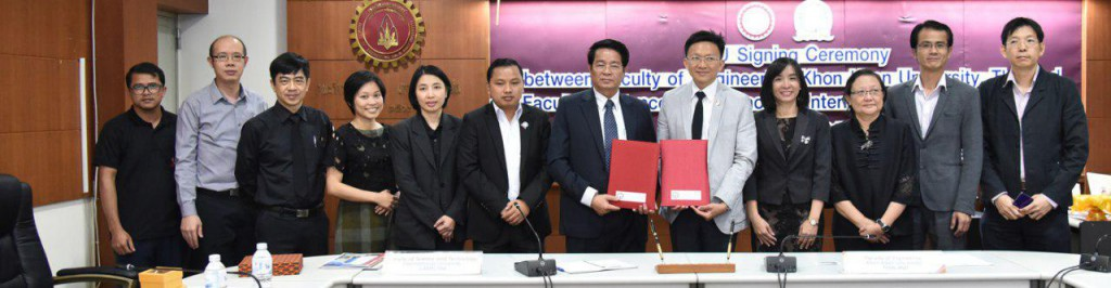 MOU Signing Ceremony Faculty of Engineering IU and KKU